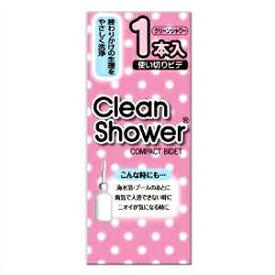 """◆【あす楽対応】【使い切りビデ】オカモト膣内洗浄器 クリーンシャワービデ(Clean Shower Bidet) 1本入り(120mL) - 使い切りビデは、""""膣の内部""""を洗浄するものです。※完全包装でお届け致します。【HLS_DU】"""