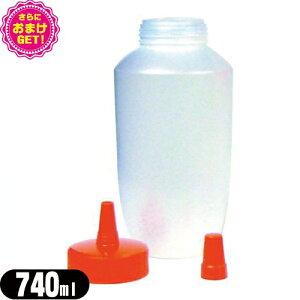 【さらに選べるおまけ付き】【空ボトル 業務用容器】ハチミツ 空容器(オレンジキャップ) 740mL - はちみつ容器 詰替えボトル 詰替え容器 空ボトル