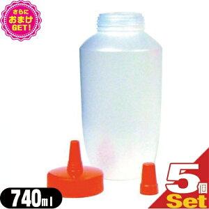 【さらに選べるおまけ付き】【空ボトル 業務用容器】ハチミツ 空容器(オレンジキャップ) 740mL×5個セット - はちみつ容器 詰替えボトル 詰替え容器 空ボトル