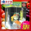 【あす楽対応】【野菜調理器】日本製 サンローラ サラダセット(cooking cutter SALAD SET) 4プレート安全器付き+さら…