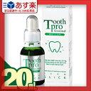 【あす楽対応】【液体ハミガキ】ビームスリック トゥースプロフェッショナル(tooth professional) 20mL -