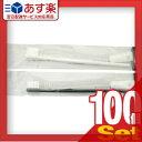 【あす楽対応】【ホテルアメニティ】【使い捨て歯ブラシ】【個包装タイプ!】歯ブラシセット チューブ付き3g x100本 色…
