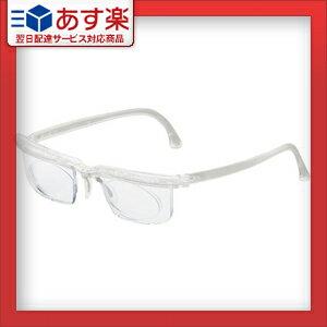 【あす楽対応】【度数調節老眼鏡】アドレンズ スペアペア (Adlens Sparepair) 全5色 - イギリスで開発!今話題!自分で度数を調節できるインスタントメガネ 老眼・近視・遠視 全てに対応 ネジを回すだけの簡単調節。軽くてコンパクト!【HLS_DU】