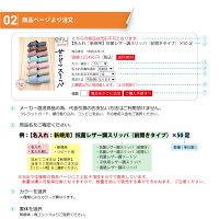【名入れ:新規用】抗菌レザー調スリッパ(前開きタイプ)x20足(1足:799円-型版代+印刷代込み!)7色からお選びください!【smtb-s】