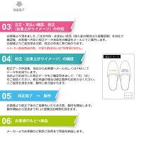 【名入れ:新規用】抗菌レザー調スリッパ(前開きタイプ)x20足(型版代+印刷代込み!)7色からお選びください!【smtb-s】