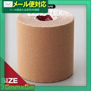 【定形外郵便全国送料無料】【テーピングテープ】ユニコ ゼロテープ ゼロテックス キネシオロジーテープ(UNICO ZERO TEX KINESIOLOGY TAPE) 75mmx5mx1巻 - 伸縮性のある綿布に粘着剤を塗布したキネシオロジーテープ(キネシオテープ)です。【smtb-s】