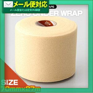 【定形外郵便全国送料無料】【テーピングテープ】ユニコ ゼロテープ ゼロアンダーラップ テープ(UNICO ZERO UNDER WRAP TAPE) 70mmx27mx1巻 - 大容量タイプ【smtb-s】