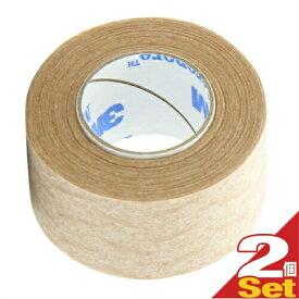 【あす楽対応】3M マイクロポアーサージカルテープ スキントーン 1533-1(全長9.1m×幅2.5cm) x2巻 - 肌になじんで目立ちにくいテープ。傷あとの保護・まつエクの施術・美容ケア【HLS_DU】