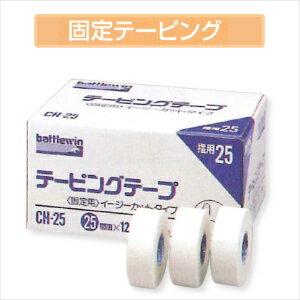 【ニチバン】バトルウィンホワイトテープ(C-38)【240304】固定テーピング