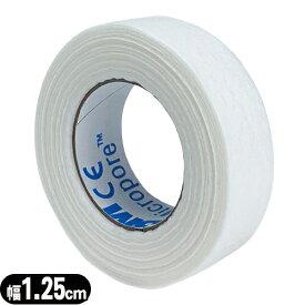 【あす楽発送 ポスト投函!】【送料無料】【メディカルテープ】3M マイクロポア サージカルテープ 不織布 ホワイト(白) (全長9.1mx幅1.25cm) - やわらかく通気性にすぐれた、かぶれにくいテープ。傷あとの保護・まつげエクステの施術【ネコポス】【smtb-s】