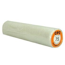 【レスピレ用フィルター】CLEAL CP2フィルター(CP2-75) - CPフィルターの優れた濾過性能を継承し開発された信頼度の高いカートリッジフィルターです。