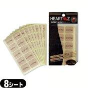 【HEARTZ(ハーツ)】ハーツスーパーシールレギュラータイプ80枚入(8シート)