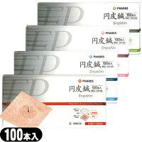 ファロス円皮鍼100本入り(SJ-525)
