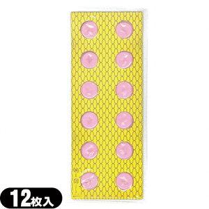 【日本理工】【ホットブルーン用替もぐさ】ニンニクもぐさキャップ 12枚 (SO-250B) - よもぎ+にんにくパウダー。