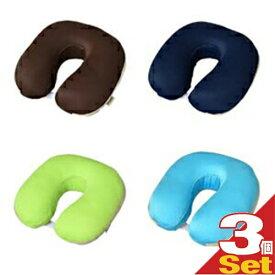 【施術用枕】ビーズフェイスマクラII (beads face pillow 2) × 3個セット[カラー組み合わせ自由] - マッサージ・治療・エステ施術時の顔用枕。うつ伏せ用フェイスサポートクッションです。幅調節&丸洗いできます。【smtb-s】