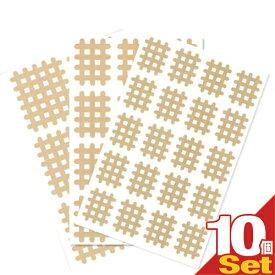 【あす楽対応】【スパイラルの田中】エクセルスパイラルテープ お試し用(trialversion1)A・B・Cタイプ 各10枚セット(計30枚380ピース) - 打ち抜きタイプの伸縮性粘着テーピング。