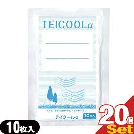 【あす楽対応】【冷却シート】テイコクファルマケア テイクールα(TEICOOL ALPHA) 10枚入り x20袋(合計200枚) - ソフトプラスタータイプの冷感シートで天然メントール配合により心地よい刺激でリフレッシュ【HLS_DU】