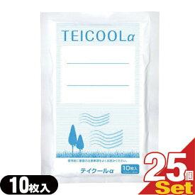 【あす楽対応】【冷却シート】テイコクファルマケア テイクールα(TEICOOL ALPHA) 10枚入り x25袋(合計250枚) - ソフトプラスタータイプの冷感シートで天然メントール配合により心地よい刺激でリフレッシュ【HLS_DU】