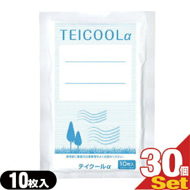 【あす楽対応】【冷却シート】テイコクファルマケア テイクールα(TEICOOL ALPHA) 10枚入り x30袋(合計300枚) - ソフトプラスタータイプの冷感シートで天然メントール配合により心地よい刺激でリフレッシュ【HLS_DU】