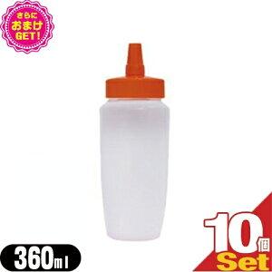 【さらに選べるおまけ付き】【空ボトル 業務用容器】ハチミツ 空容器(オレンジキャップ) 360mL×10個セット - はちみつ容器 詰替えボトル 詰替え容器 空ボトル