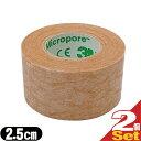 【あす楽発送 ポスト投函!】【送料無料】【サージカルテープ】3M(スリーエム) マイクロポア サージカルテープ スキン…