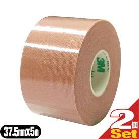 【メール便(定形外) ポスト投函 送料無料】【テーピングテープ】3M(スリーエム) マルチポアスポーツ レギュラー(伸縮固定テープ) 37.5mm×5m×2巻 - 3.75cm×5m。キネシオロジー固定からスポーツ固定まで、幅広い用途で活躍するオールマイティテープです。【smtb-s】