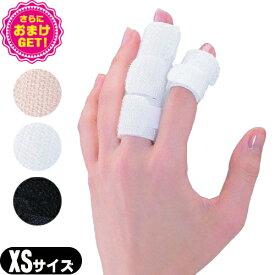 【さらに選べるおまけ付き】【指関節固定サポーター】【ダイヤ工業(DAIYA)】bonbone ユビット [SSサイズ] - 近位指節間(PIP)関節と、遠位指節間(DIP)関節の固定に。一定の圧迫感でサポート。カラー(3色)選べます。