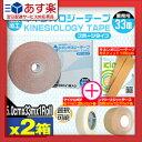 キネフィット キネシオロジーテープ KINESIOLOG