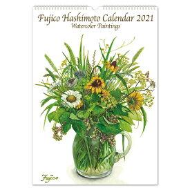 2021年 カレンダー LL 橋本不二子 書き込み|cal-05