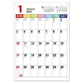 2021年 カレンダー A4 ジャバラカレンダー ヨコ伸び|cal-40