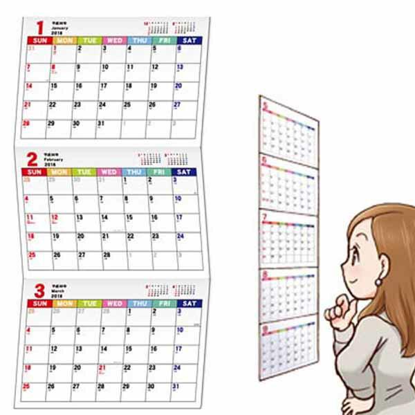 【50%OFF 半額 セール S AL E 送料無料】2018年版 カレンダー ジャバラカレンダータテ A4 手帳 日記 見開き 三ヵ月 3か月 家族 仕事 便利