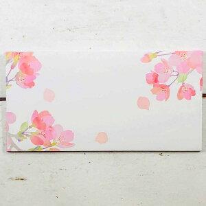 封筒 さくら 花柄 桜柄 春柄 デザイン おしゃれ 大人