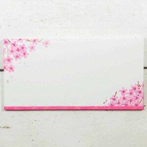 封筒 桜の調べ フロンティア 花柄 春柄 和柄 デザイン おしゃれ 大人
