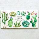 一筆箋 サキュレント フロンティア 多肉植物 花柄 女子 人気の柄 水彩 デザイン おしゃれ 大人