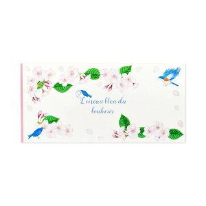 一筆箋 幸せの青い鳥と桜