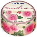 マスキングテープ Michieナエマ デザイン おしゃれ 大人 花柄 バラ柄 ローズ柄 クラシックローズ ボタニカル柄 かわい…