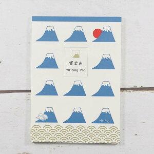 メモ帳 富士山 フロンティア デザイン おしゃれ 大人 かわいい
