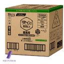 リセッシュ業務用消臭剤 除菌EX グリーンハーブの香り 10リットル