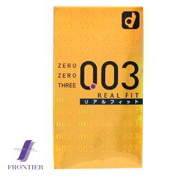 輸入 [避孕工具岡本 / 岡本避孕套] 岡本零零三個真正適合 003 RF 10