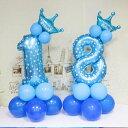 数字 バルーン 立体セット 誕生日 ブルー ナンバーバルーン 100cm超え 風船 飾り付け サプライズ 大きい プレゼント 安い おもちゃ 大…