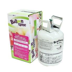ヘリウムガス 120リットル バルーンタイム(小) 使い捨てタイプ 風船 バルーン ヘリウム缶 ボンベ 飾り付け おしゃれ かわいい 浮かせる