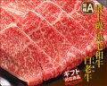 【ギフト】北海道こだわりの道産牛白老牛肩肉すき焼用