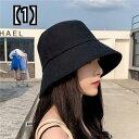 フィッシャー マン ハット 女性 夏 韓国 版 タイド ネット レッド ブラック ワイルド ジャパニーズ サン スクリーン U…