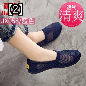 古い北京の布 靴 女性の夏 韓国の通気性のある 2021 新しい平底の仕事 ワンステップ 怠惰なサンダル