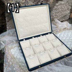 ハイエンド ジュエリー 収納 ボックス ペンダント マイクロ ファイバー 素材のリング トレイ 取り外し 可能な多機能
