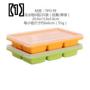 韓国 輸入 冷蔵 庫 収納 ボックス 冷凍肉 コンパートメント 食品 サプリメント 冷凍 生鮮 アイスボックス