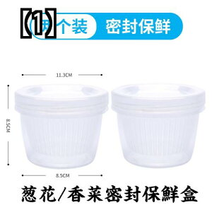 (予約販売5〜8営業日での発送)卵収納ボックスラックトレー多層家庭用冷蔵庫プラスチック製日本の引き出しタイプ急速冷凍餃子グリッドで新鮮さを保つ