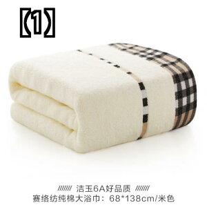 Jieyu 純綿 大人 用 バスタオル 家庭 厚みのある 柔らかく強い吸水性 速乾性の男性と女性のカップル ラップ タオル 1