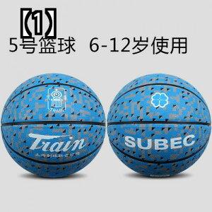 本物の機関 車 バスケットボール No 7 ボール トレーニング ゲーム 専用 屋外 耐 摩耗 性 小学生 5 子供 用