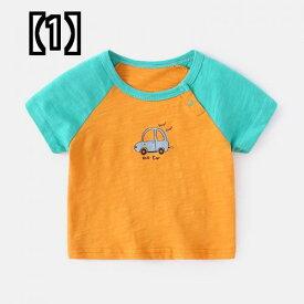 (予約販売5〜8営業日での発送)ベビー半袖Tシャツ夏の子供服女の子半袖薄いセクション1思いやりのある子供服赤ちゃんの夏服女性